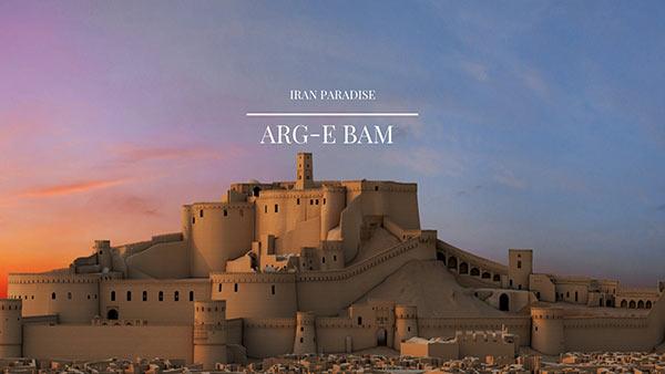 7 places to visit in Kerman