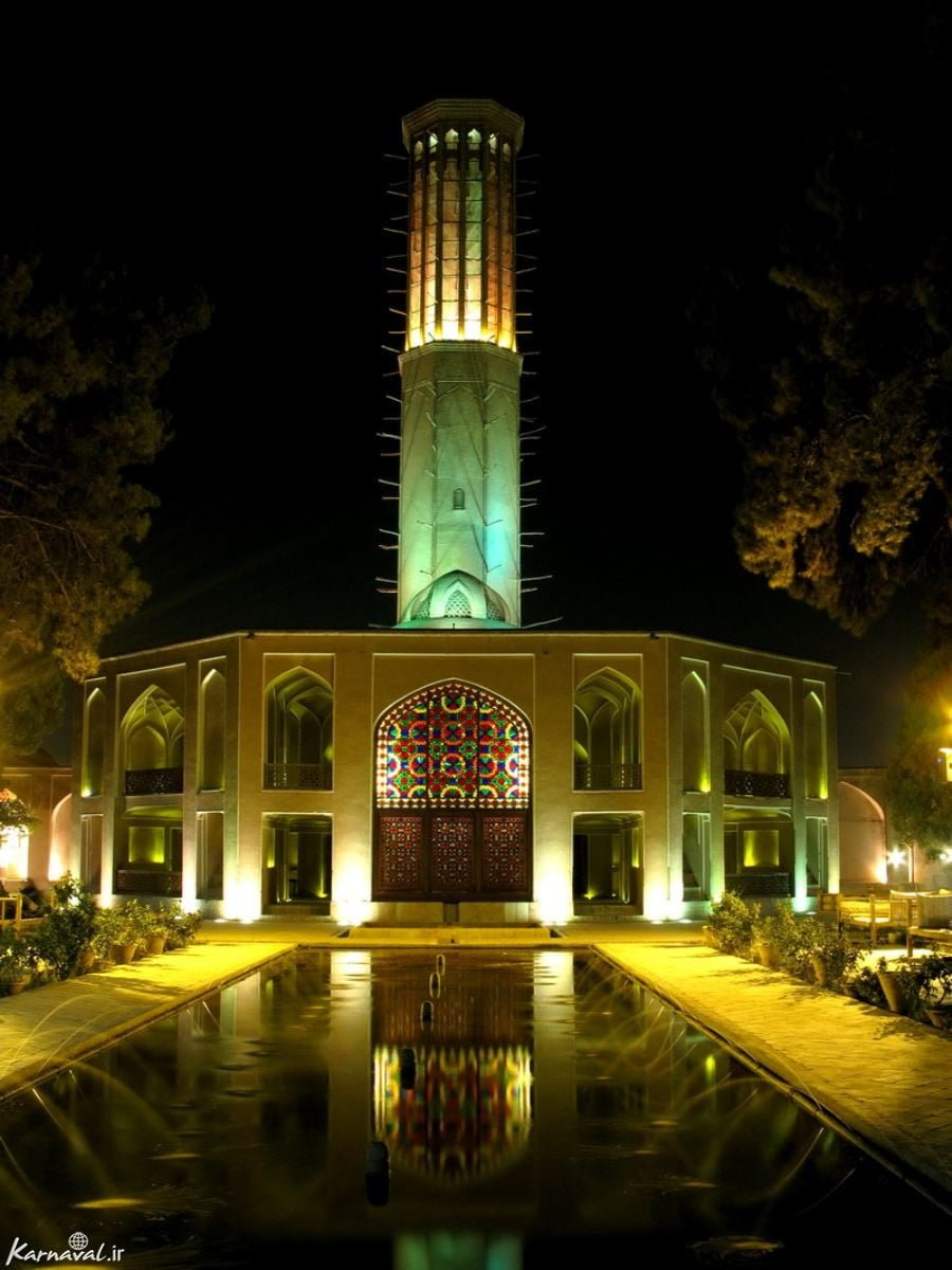 Yazd, A City in the Heart of Desert